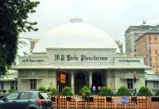 比尔拉天文馆-加尔各答-威力然