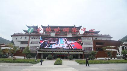 金丝峡游客中心 景鑫摄