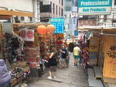 砵甸乍街-香港-ny152izzie