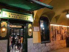 圣吉内斯巧克力店-马德里-tiramisu1130