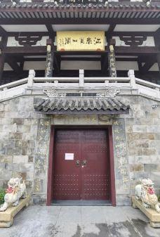 渔洋阁-太湖-泽明林辰琪
