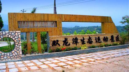 双龙潭景区门口