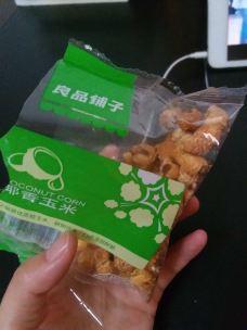 良品铺子(十堰十五店)-十堰