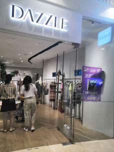 万达百货(大庆萨尔图店)-大庆-zixunshi99