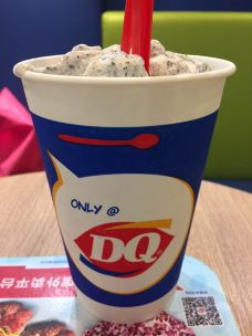 DQ冰淇淋(新世界百货店)-天津