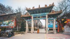 周村大街-淄博-doris圈圈