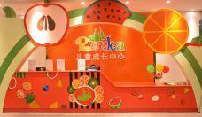 洛卡儿童职业体验中心-镇江-AIian