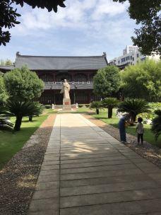 王安石纪念馆-抚州-M20****238
