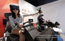 新宿VR ZONE-东京
