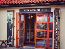 卡夫卡博物馆-布拉格-zhulei831230