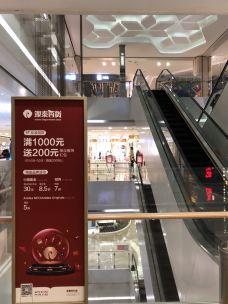 银泰百货(西湖店)-杭州-M22****0234