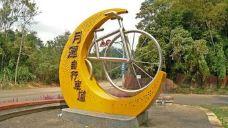 月潭自行车道