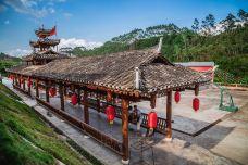 毛南族风情园-平塘-担演救世主的跑龙套
