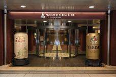 惠比寿啤酒博物馆-东京