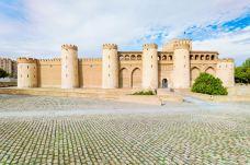 阿尔哈菲利亚王宫-萨拉戈萨-尊敬的会员