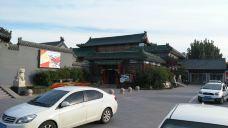 黄骅市博物馆-黄骅-yr****111
