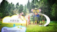 萌族部落假日森林公园-德阳