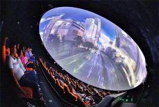 三清山360°极限飞球-玉山-Yuaaa