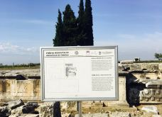 Hierapolis Arkeoloji Müzesi-代尼兹利