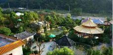 枫湾温泉度假村-韶关-AIian