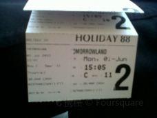 Holiday 88-廖内省