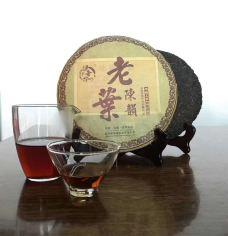 苗林茶庄(城北东路店)-仙居-滇国剑客
