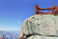 南峰-华山-doris圈圈