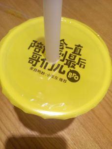 一鸣真鲜奶吧(同人花园店)-温州