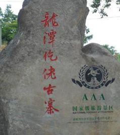 """务川游记图文-北纬30°,走进""""世上最古老的仡佬古寨"""",感受多彩""""吃新节""""!"""