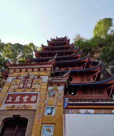 石宝寨-重庆-走过每一个向往的地方