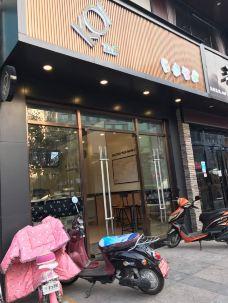 KOI Thé(石狮泰禾店)-石狮