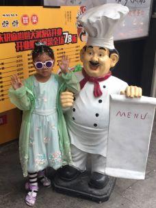 好利来(大润发店)-镇江