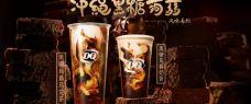 DQ(步步高店)-岳阳-M30****0102