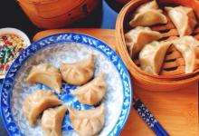 赣州美食图片-萝卜饺