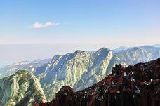 华岳仙掌-华山-doris圈圈