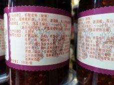许记平安特色虾酸牛肉馆(都匀分店)-都匀-湘西妮妮