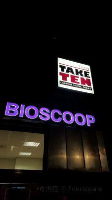 Take Ten-于登