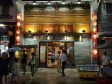 味香馆(正阳步行街店)-桂林-139****5855