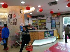 万达广场(吴中店)-苏州-CY201314