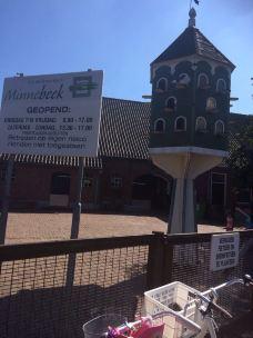 Kinderboerderij Minnebeek-罗森达尔