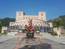 羌族文化园-凤县-娴雅小溪
