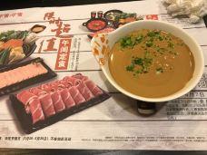 呷哺呷哺(沧州荣盛店)-沧州