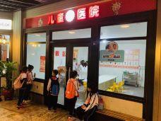 儿童医院-广州-AIian
