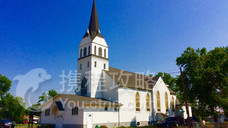 St. John Nepomucene Catholic Church
