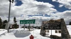 Yellowstone Historic Center