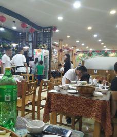 喜来登特色餐厅-曲阜-M34****8879