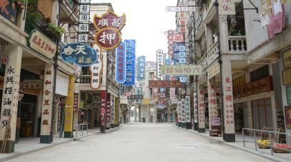 香港街 (4)