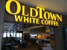 旧街场白咖啡-兰卡威-GLSQ****_321