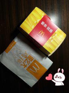 麦当劳(龙岩大道万宝店)-龙岩
