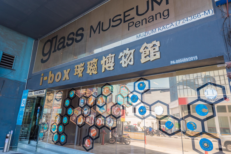 말레이시아 페낭 유리박물관 입장권